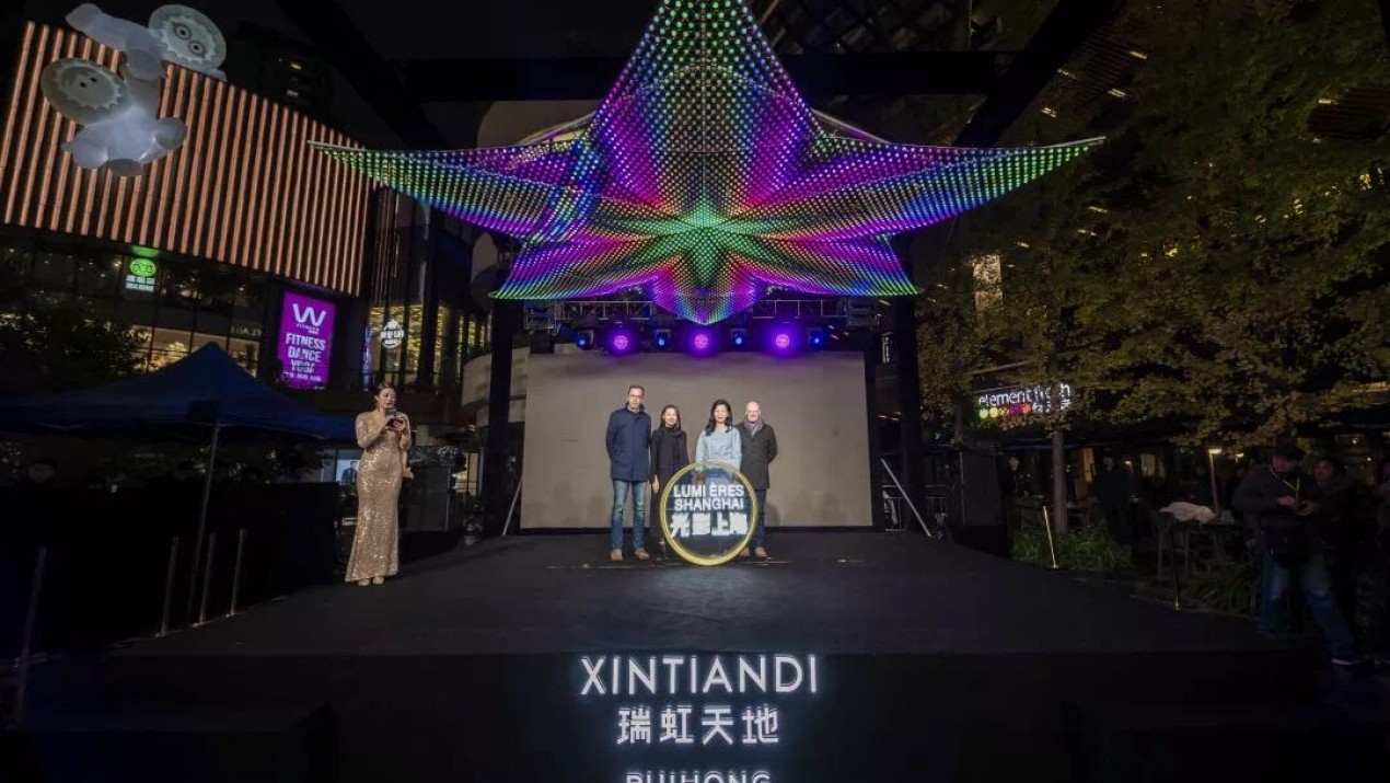 Bringing Burning Man's creativity to the streets of Shanghai | MASSIVart